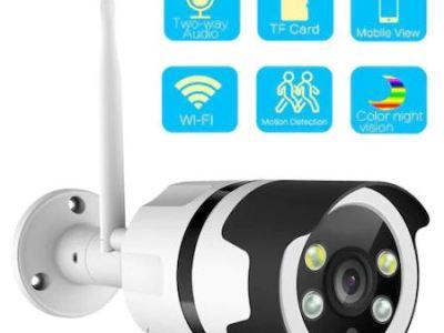 Kablosuz dış ortam kamera
